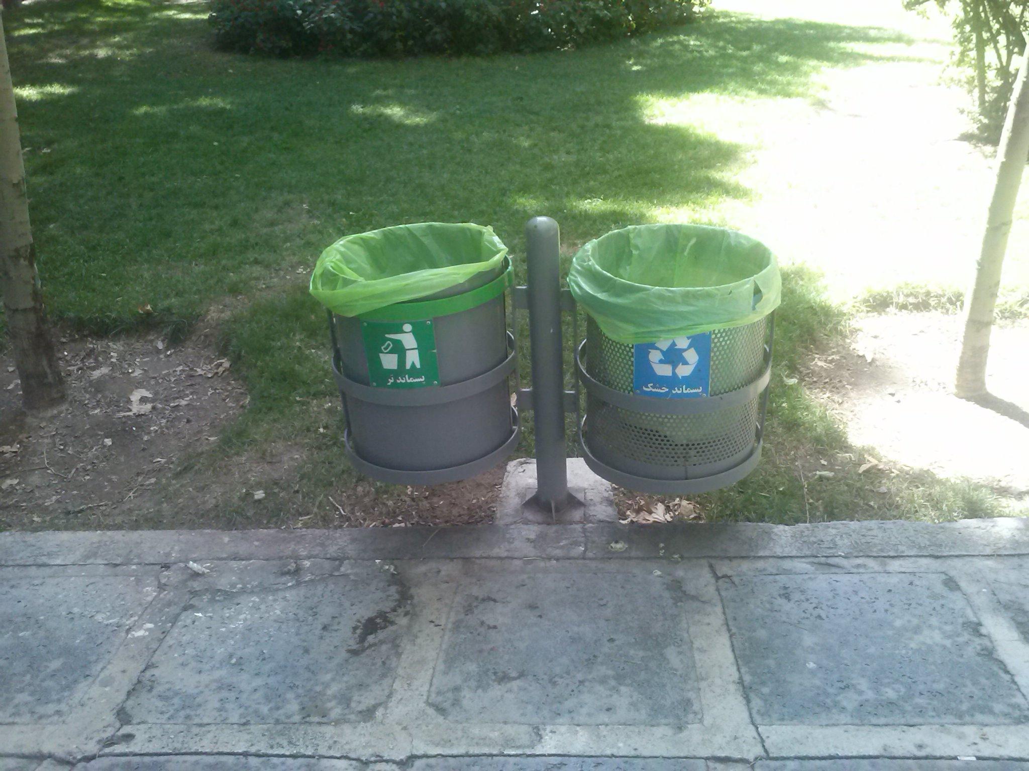 """Mülltrennung in """"trockenen"""" und """"feuchten"""" Abfall"""