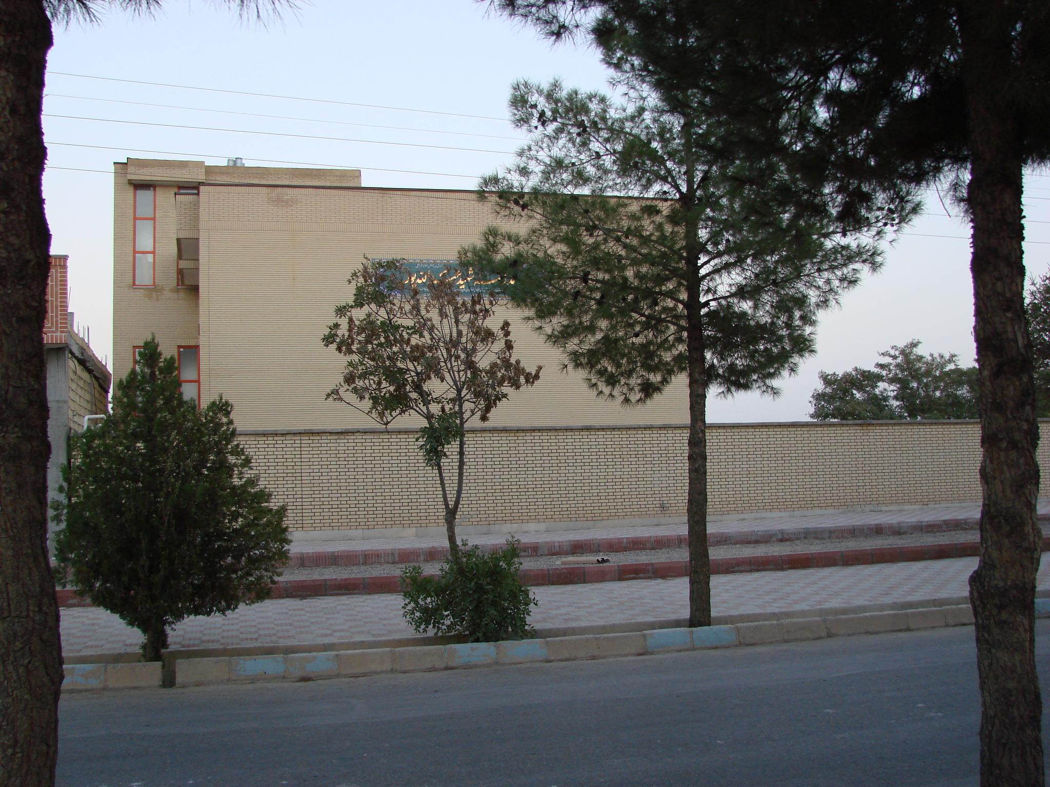 Gymnasium von Mohammadâbâd