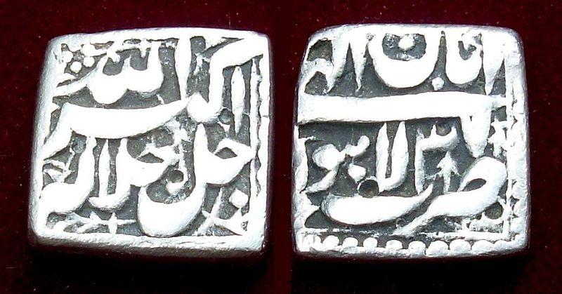 In Lahore geschlagene Silbermünze Akbars. Von: Drnsreedhar1959. Quelle: Creative Commons.